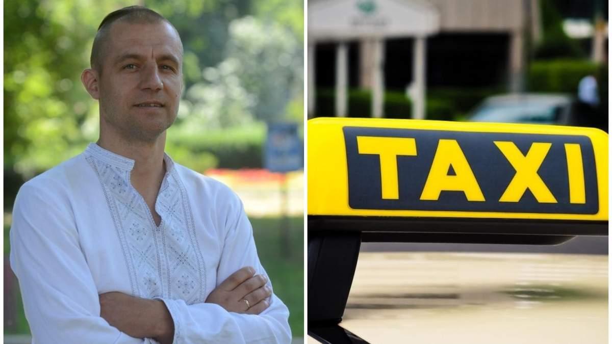 Екснардеп Гаврилюк працює таксистом у Києві