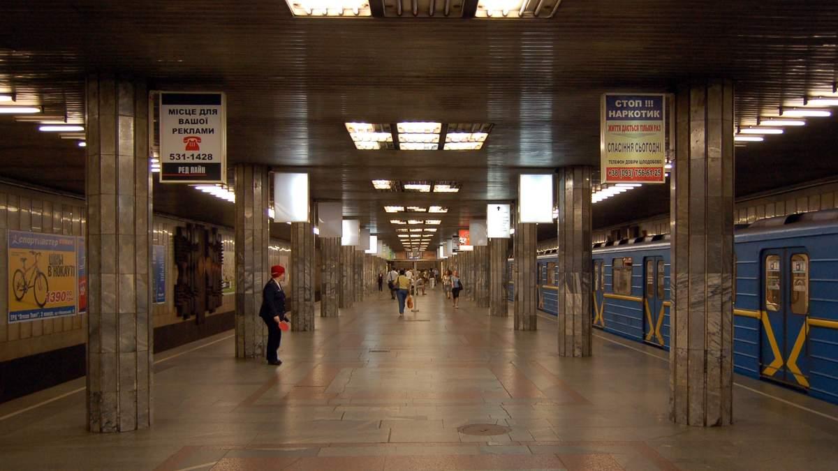 Київрада змінила правила користування метро: деталі