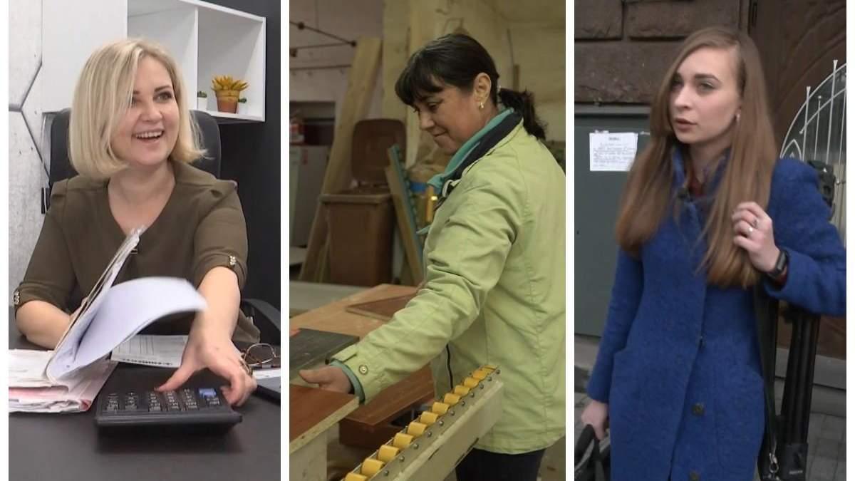 Бригадирка, операторка та підприємиця: історії жінок, які ламають стереотипи