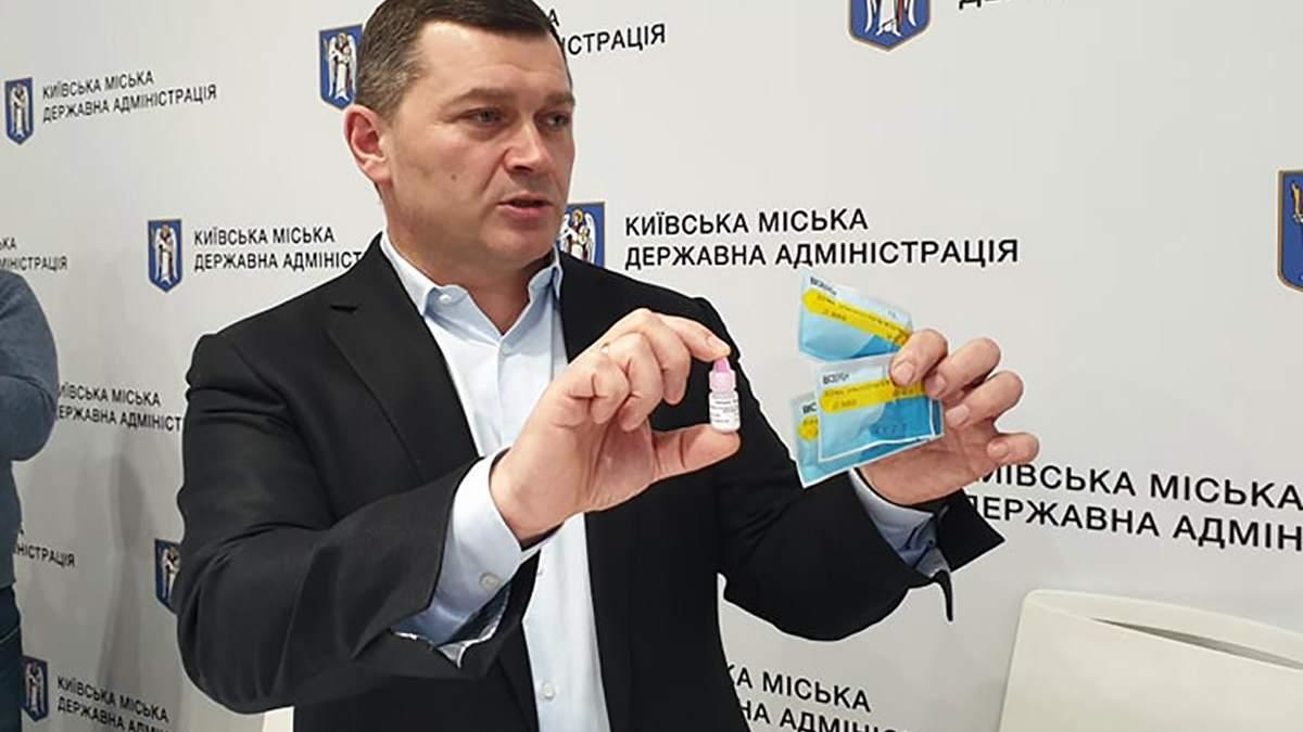 У Києві показали експрес-тести для виявлення коронавірусу: хто зможе ними скористатися – фото