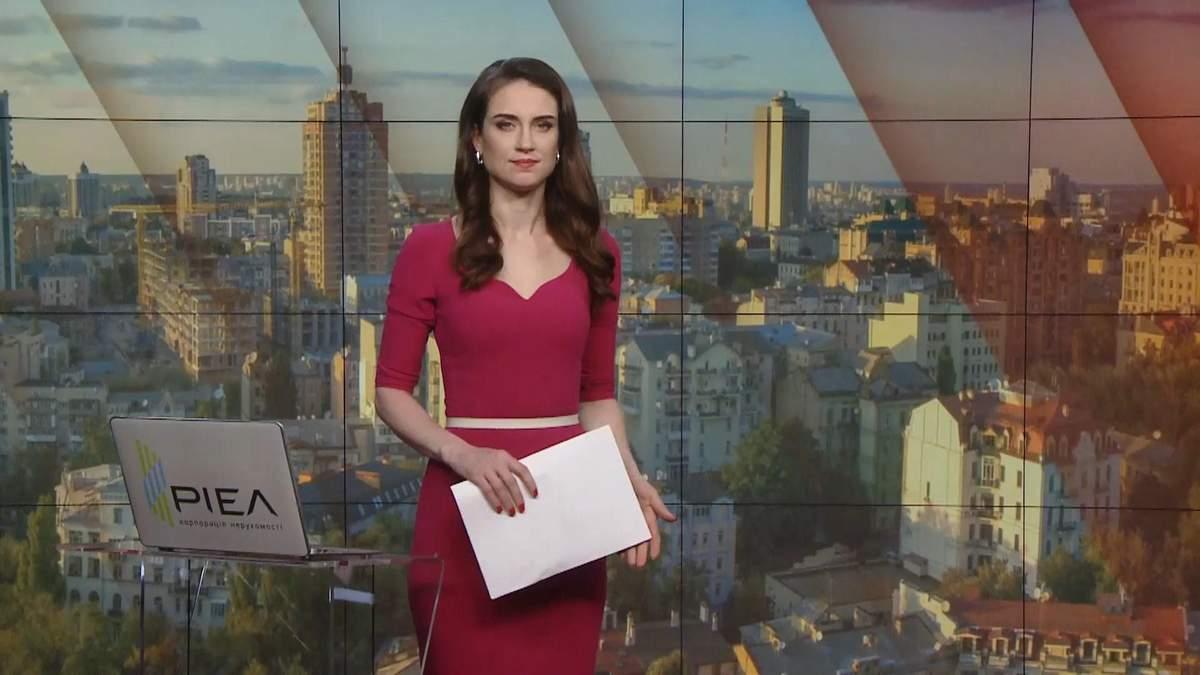 Выпуск новостей за 10:00: Экономический кризис в Эстонии. Тесты на коронавирус
