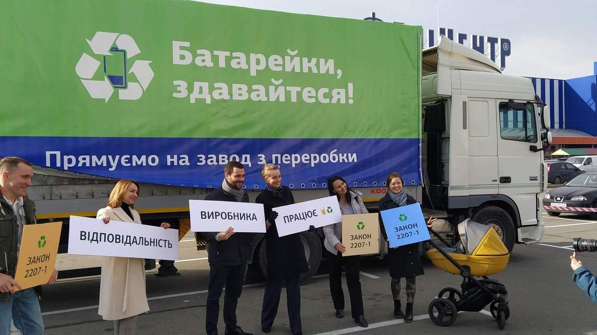 Вперше використані батарейки з України поїхали на переробку до Румунії