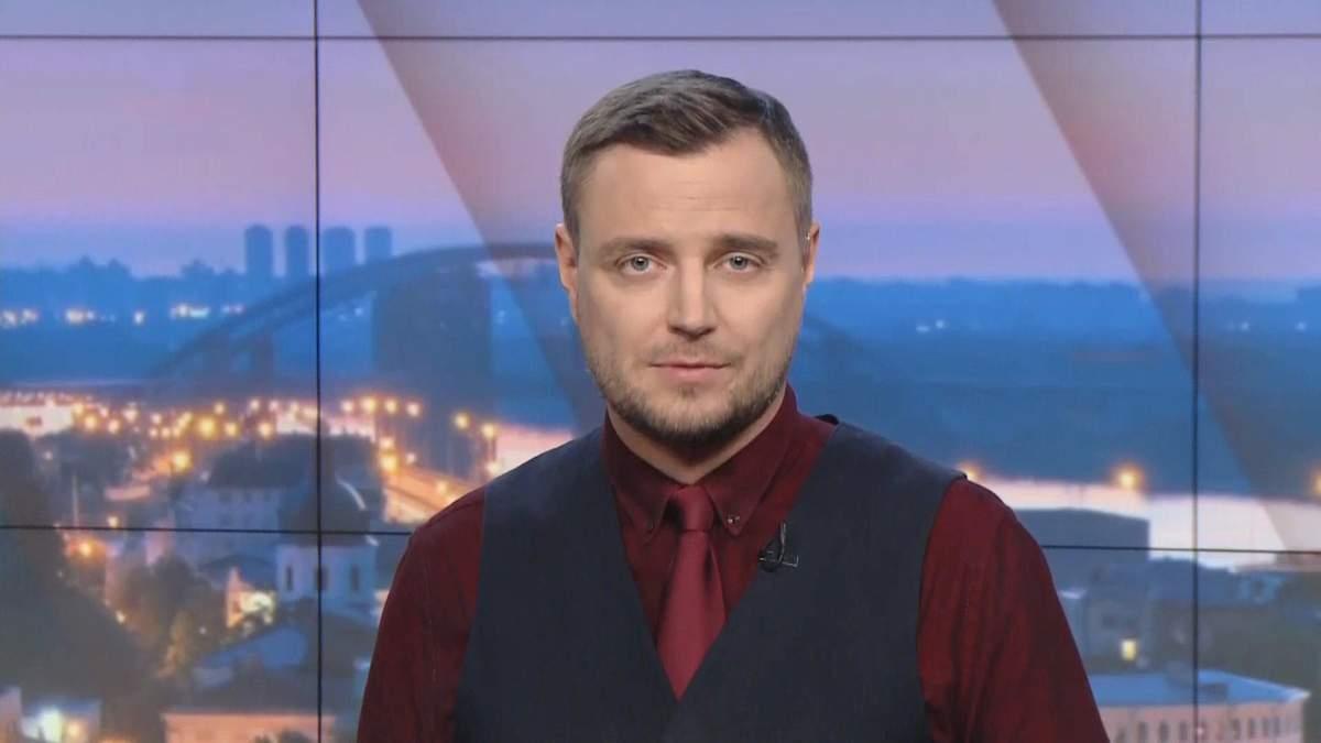 Pro новини: Європа проти коронавірусу. Відеофіксація порушень на Київщині