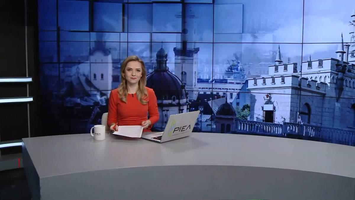 Випуск новин за 17:00: Евакуація українців з Італії. День добровольця в Україні