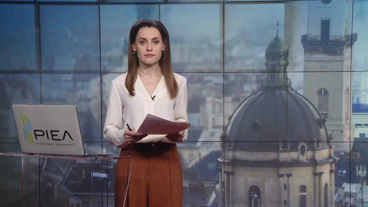 Випуск новин за 14:00: Ситуація у київських аптеках. Карантин у Верховній Раді