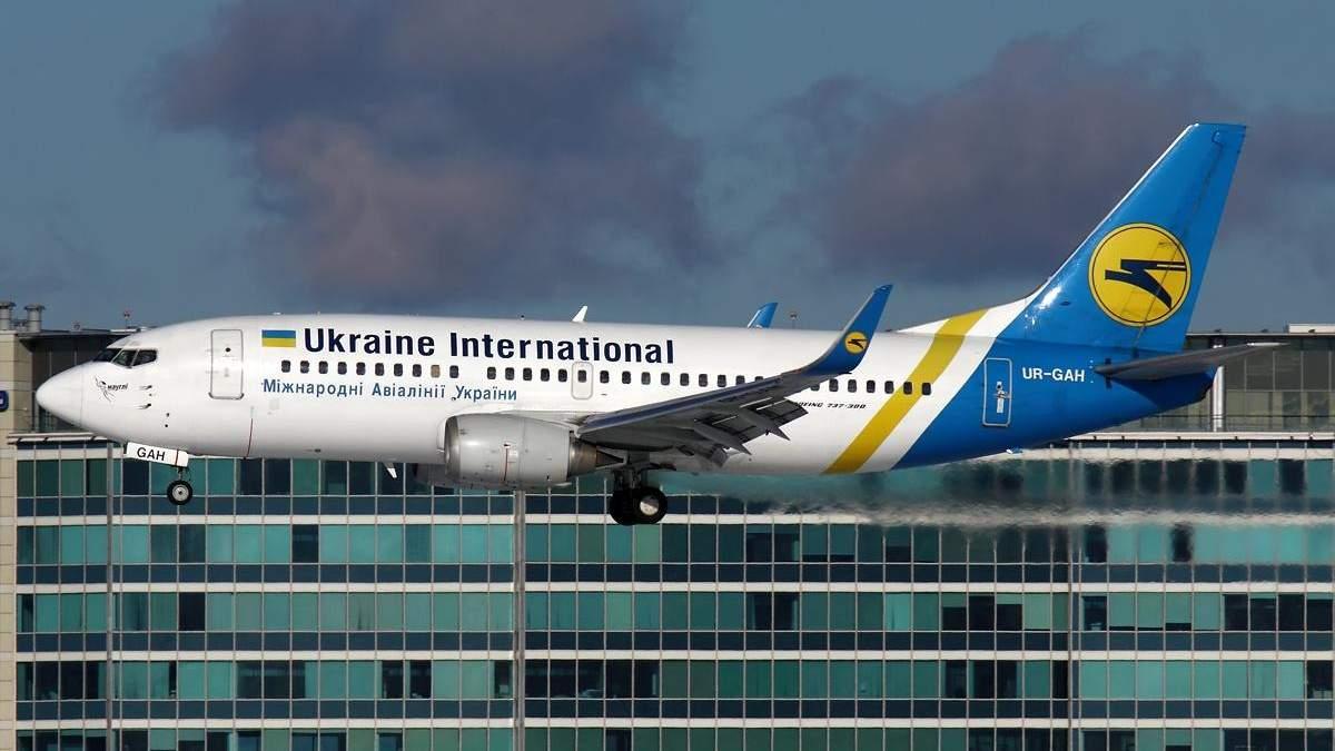 Українці повертаються додому перед закриттям авіасполучень: відео