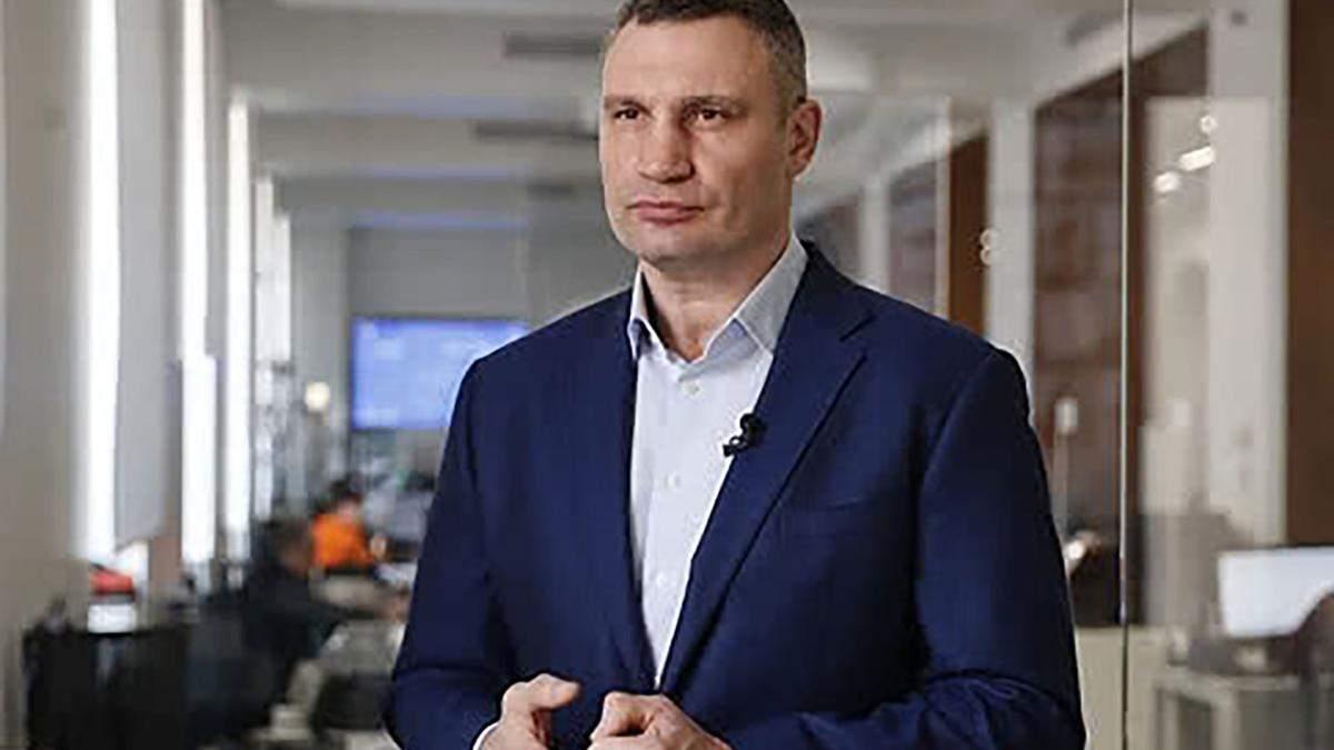 Рекомендации Китая: Кличко не исключает более жесткие запреты в Киеве