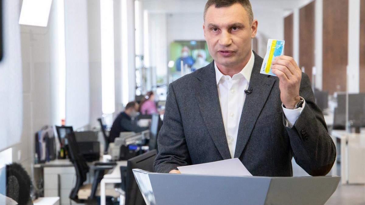 Коронавирус в Киеве можно одолеть за 2 недели, – Кличко