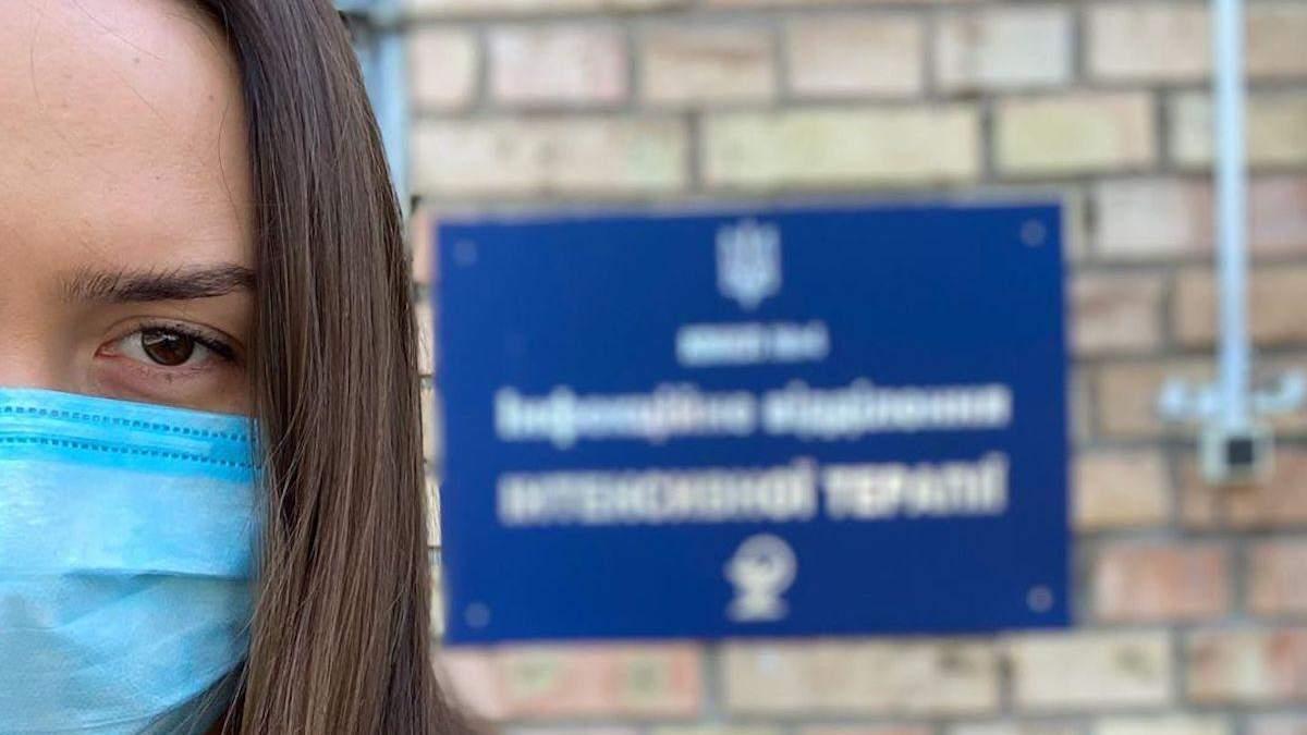 Пневмония уничтожила легкие за считанные дни: 30-летний мужчина из Киева умер не от COVID-19