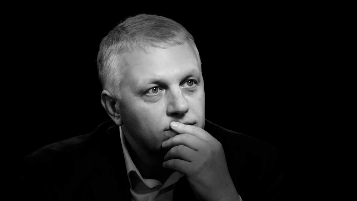 """Убийство Шеремета: какие """"пленки"""" обнаружат теперь?"""