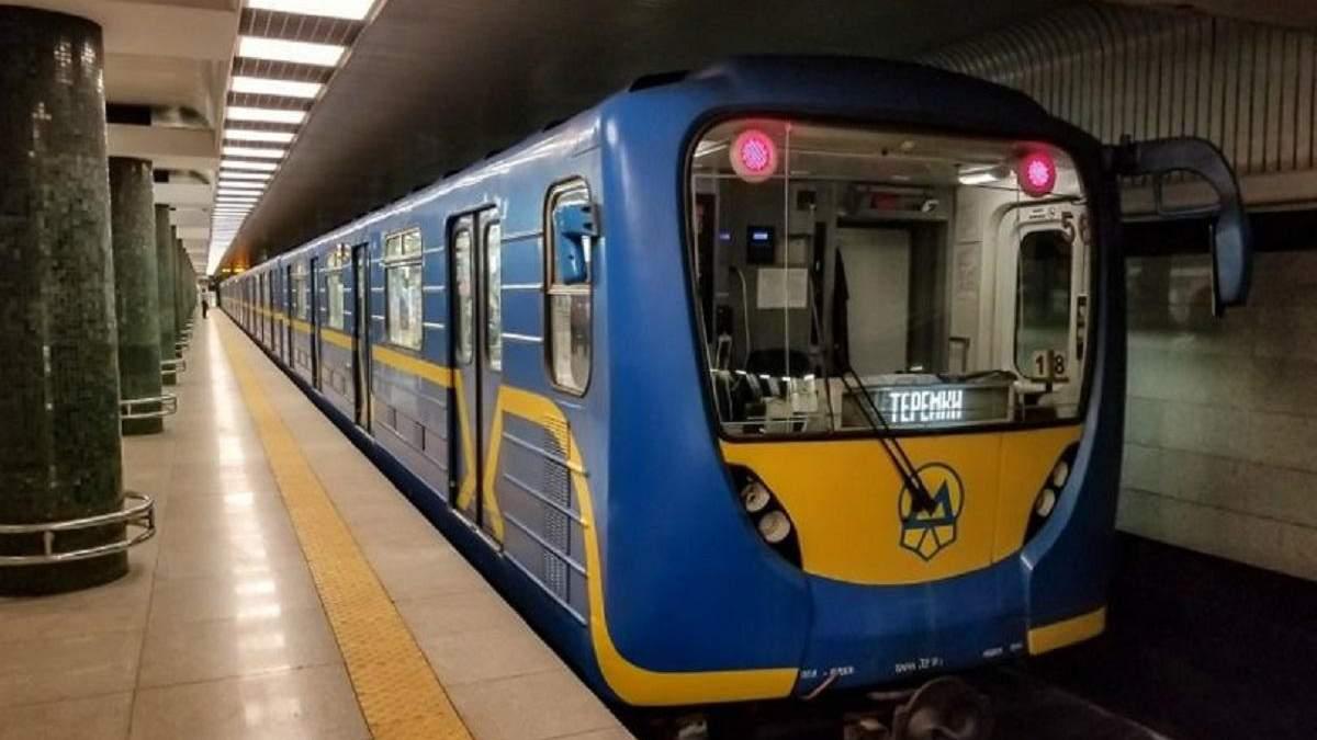 Метро в Киеве и других городах Украины заработает с 25 мая: последние новости