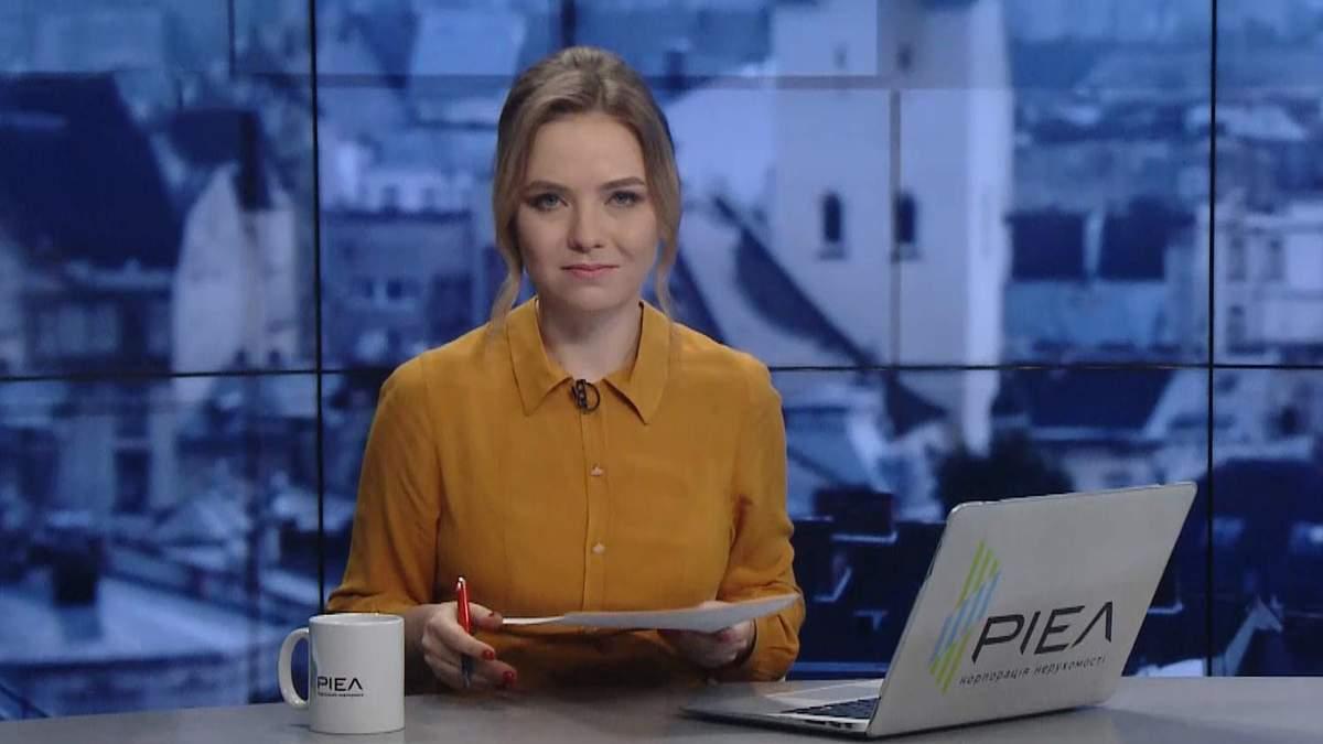 Випуск новин за 13:00: Покарання за вбивство доньки. Мільйон тюльпанів під Києвом