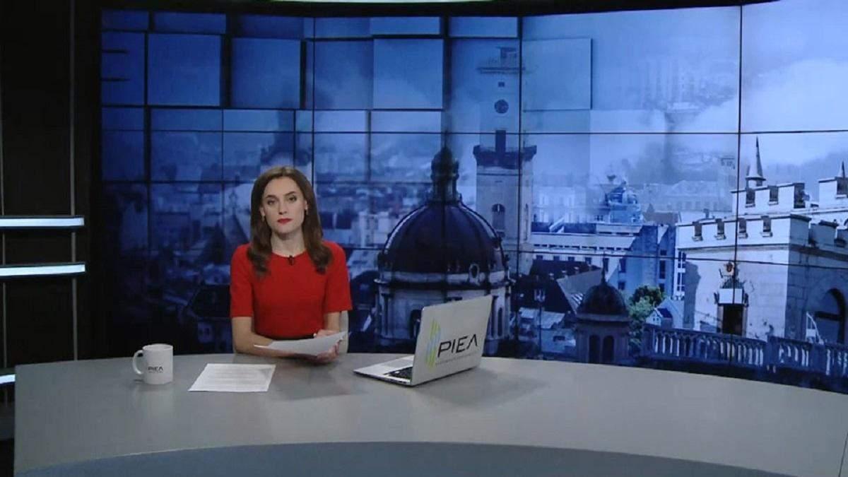 Випуск новин за 17:00: Зняття карантинних обмежень. Утилізація небезпечних відходів у Києві