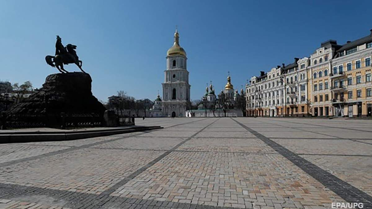 Послаблення карантину 23 травня, Київ – що буде відкрито, список