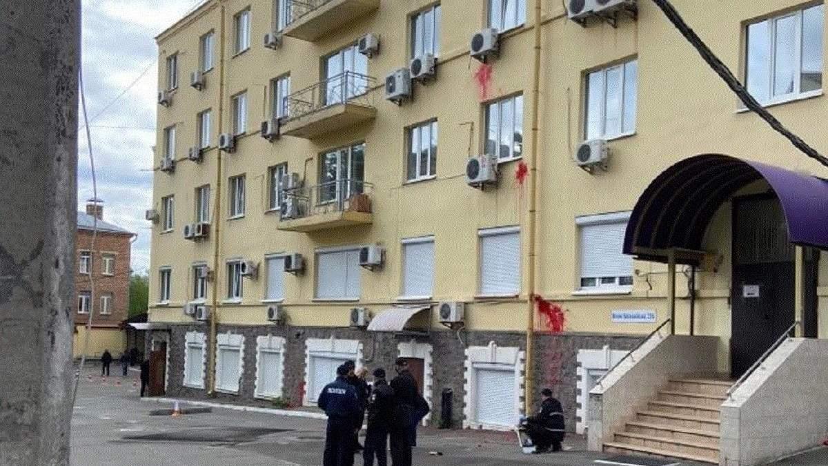 Столкновения и взрыв возе офиса Медведчука 23 мая: фото, видео