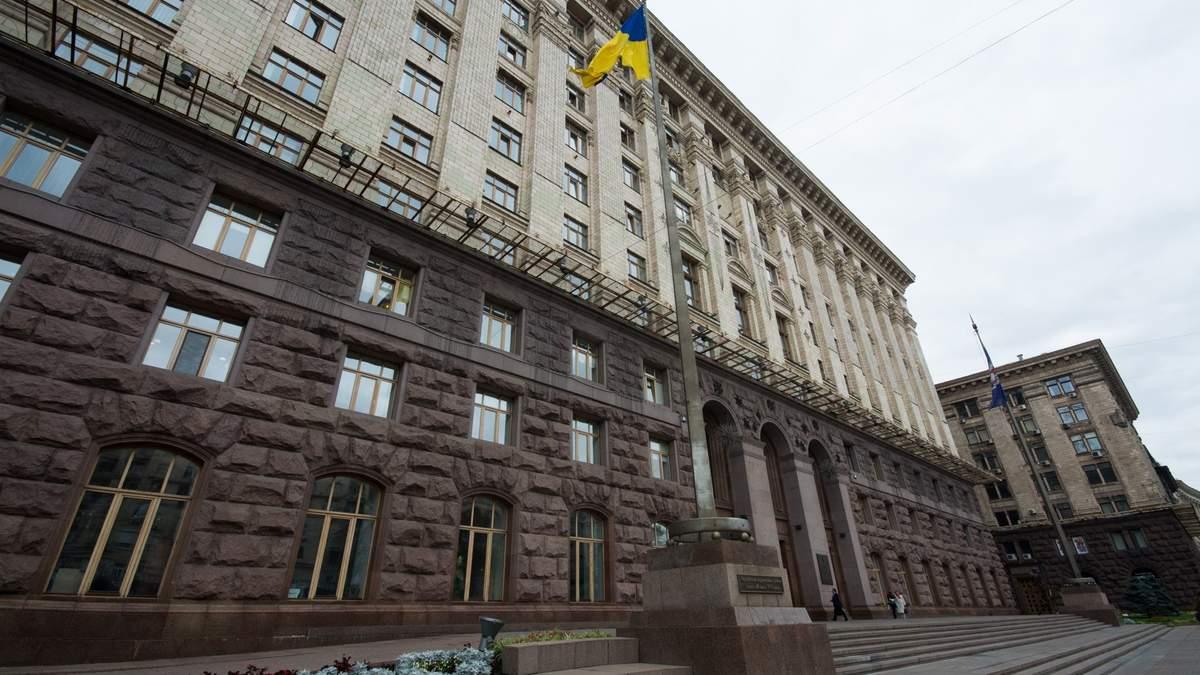 Выборы мэра Киева – кто хочет занять вожделенное кресло – 24 Канал