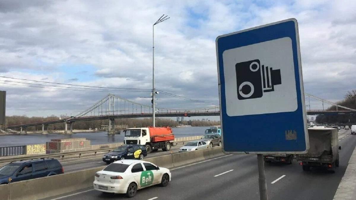 У Києві камери зафіксували 262 випадки перевищення швидкості лише за 8 хвилин