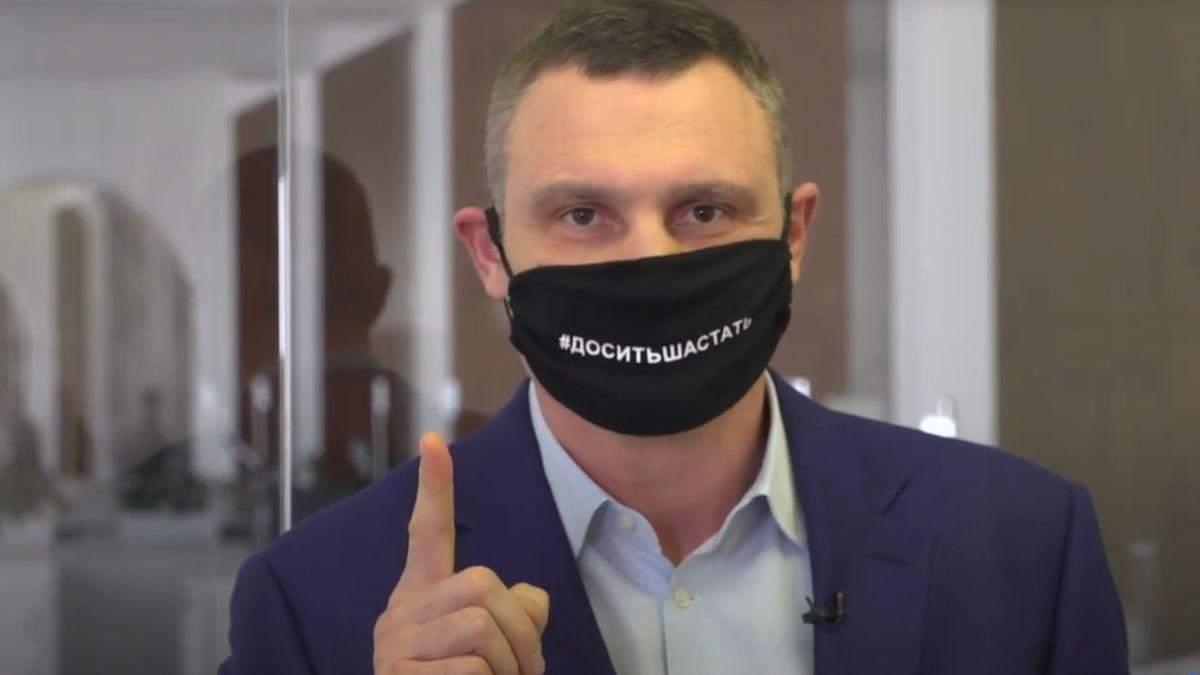 """У мережі заявили, що Кличко порушує карантин: він вночі """"шастав"""" у ресторані – деталі"""