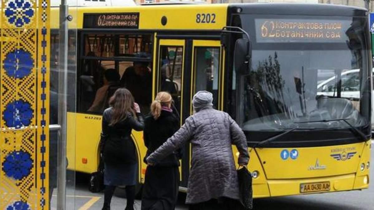 Правила проезда для льготников в Киеве изменят с 1 июля 2020