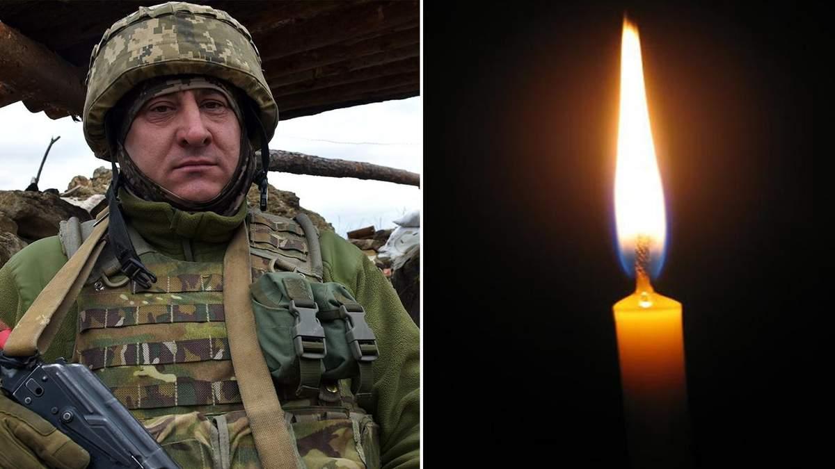 На Донбасі загинув Леонід Добрянський: що про нього відомо