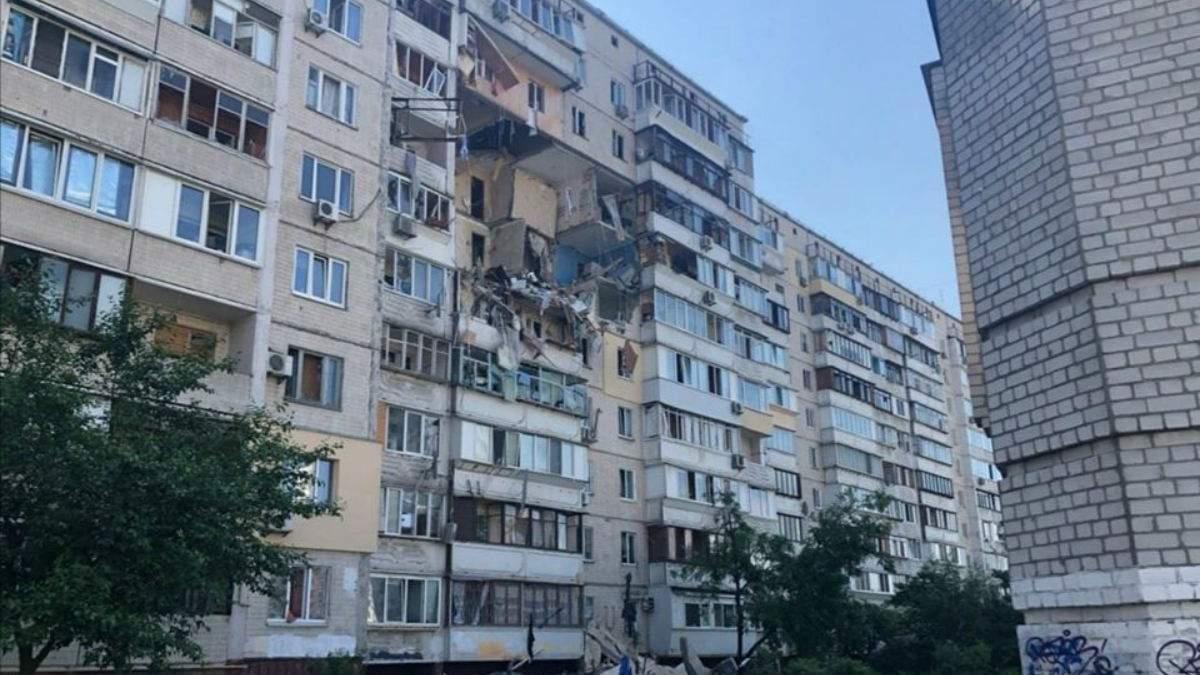 Жертвами взрыва на Позняках стали члены одной семьи: детали и фото