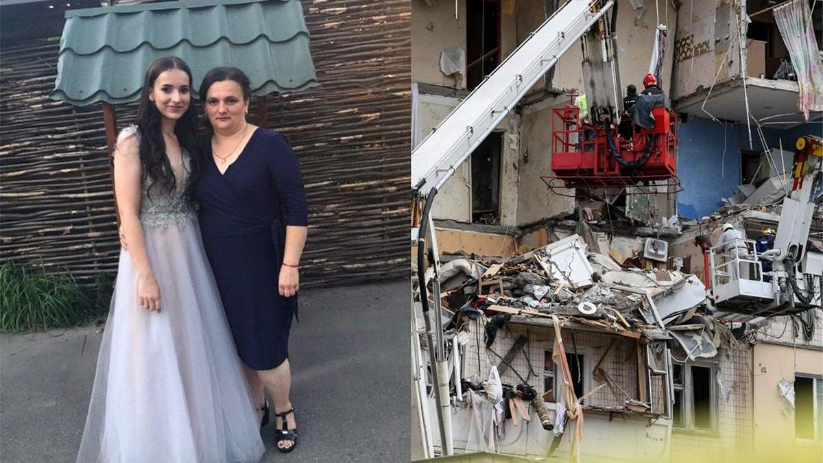 Анастасія Недашковська втратила рідних під час вибуху на Позняках