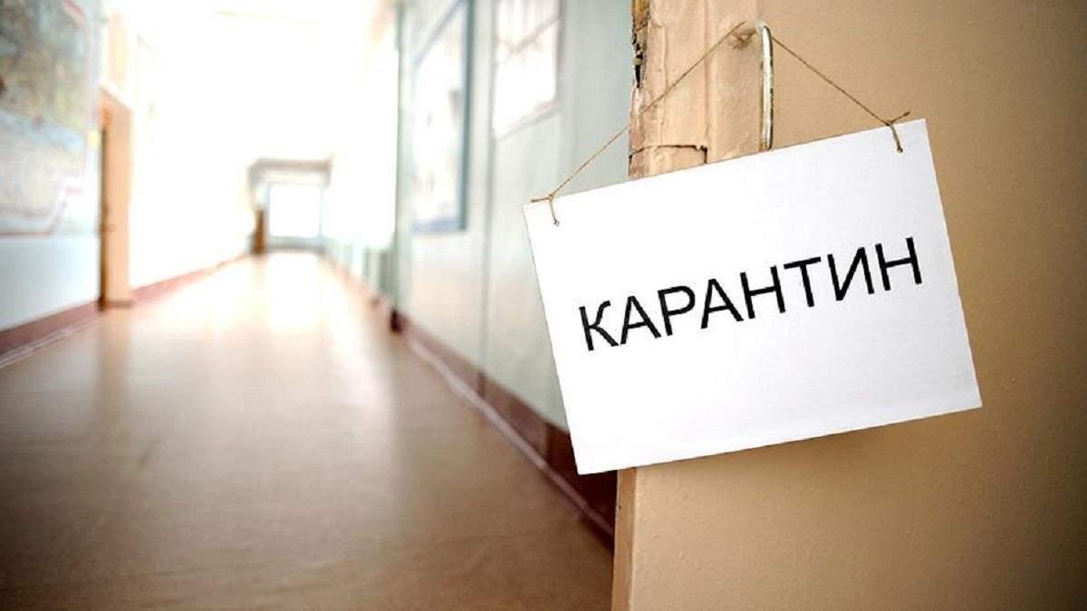 У Київській області знову посилили карантин: що заборонили