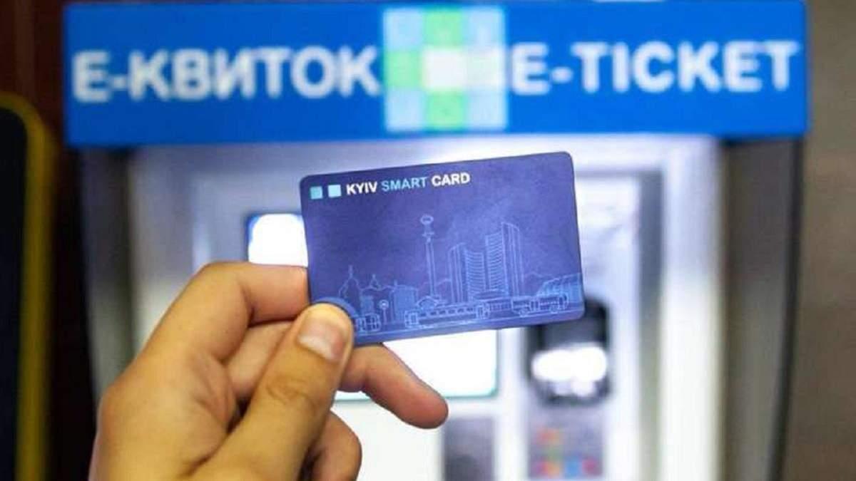 Київ готовий відкласти запуск єдиного е-квитка: як це пов'язане з пільговиками