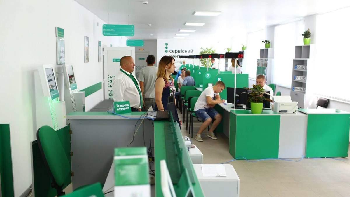 В Киеве закрыли три сервисные центра МВД: у сотрудников – COVID-19