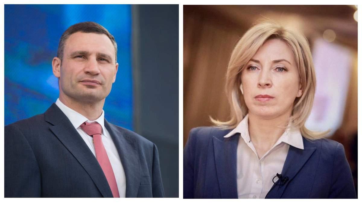 Кто бы не сел в кресло мэра Киева - город проигрывает: кто на самом деле руководит столицей?