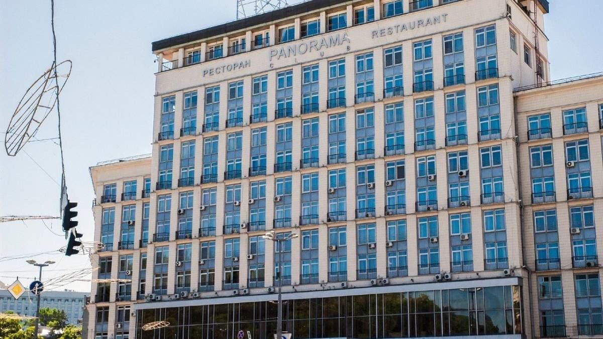 """Готель """"Дніпро"""" приватизували за мільярд. А що далі?"""