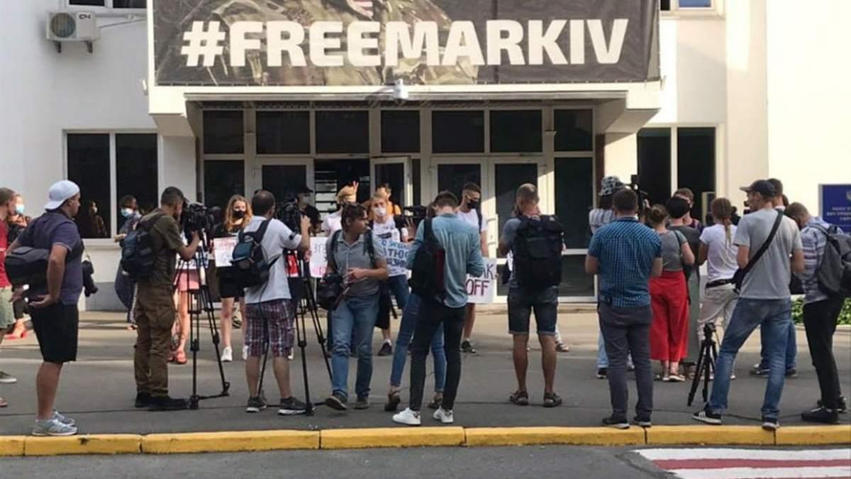 Активисты требуют отставки Авакова возле МВД: фото, видео