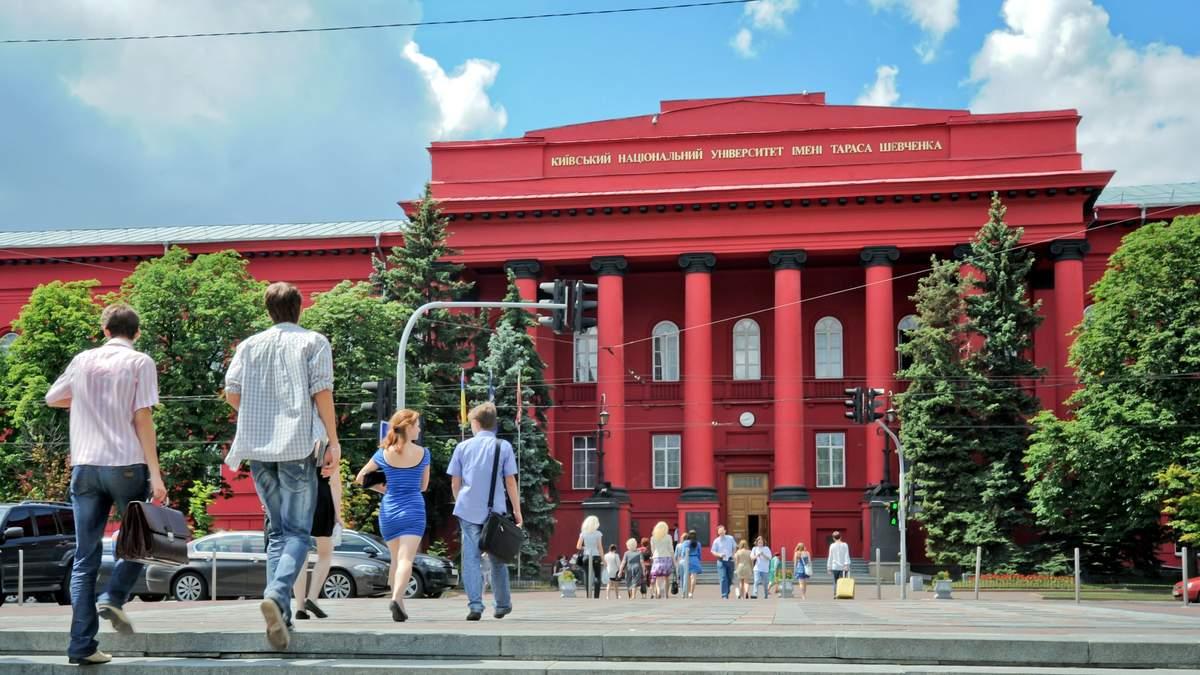 Сколько стоит обучение в 15 самых популярных университетов Киева