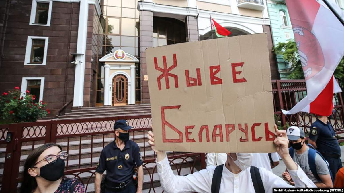 Украинцы поддержали белорусов: в Киеве прошла акция в поддержку демократических выборов