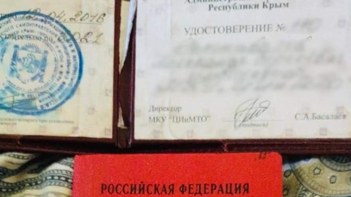 """В Киеве задержали """"самооборонца Крыма"""", который получил от оккупантов медаль"""