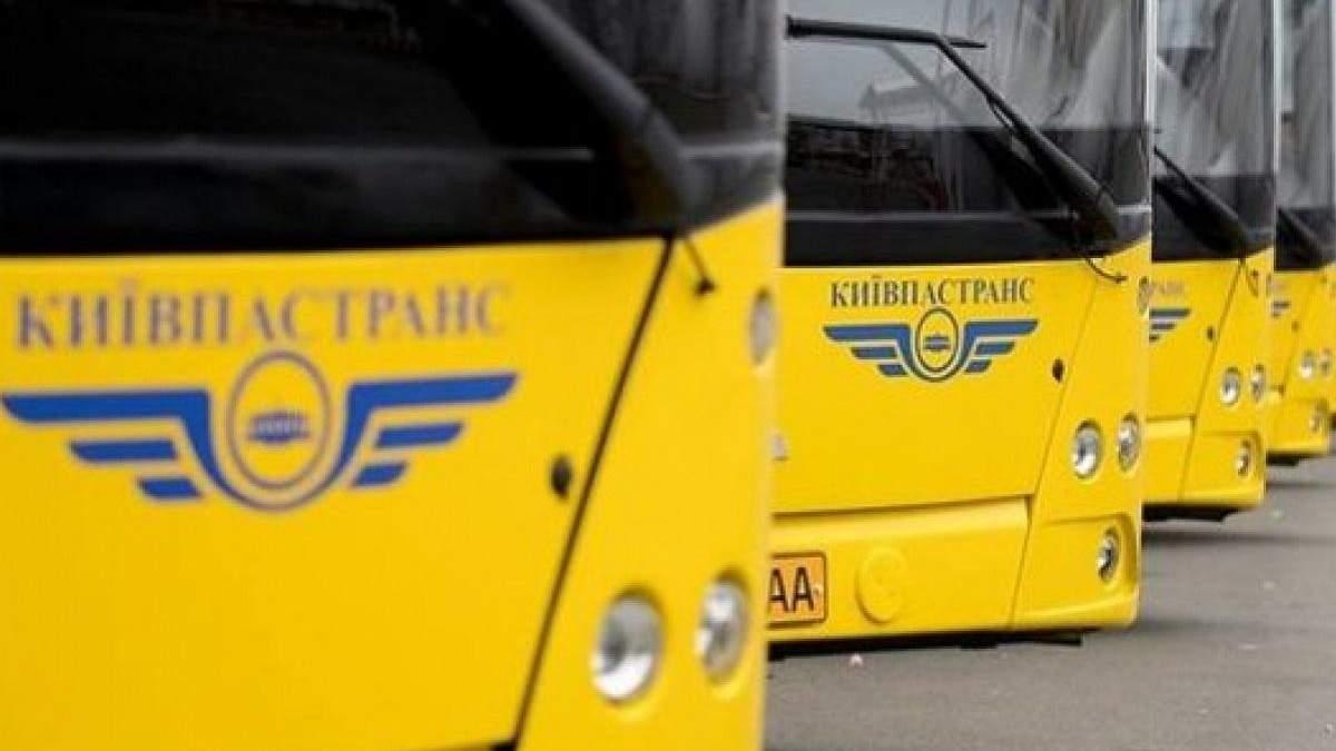 """У столиці виявили спалах коронавірусу серед працівників """"Київпастрансу"""""""