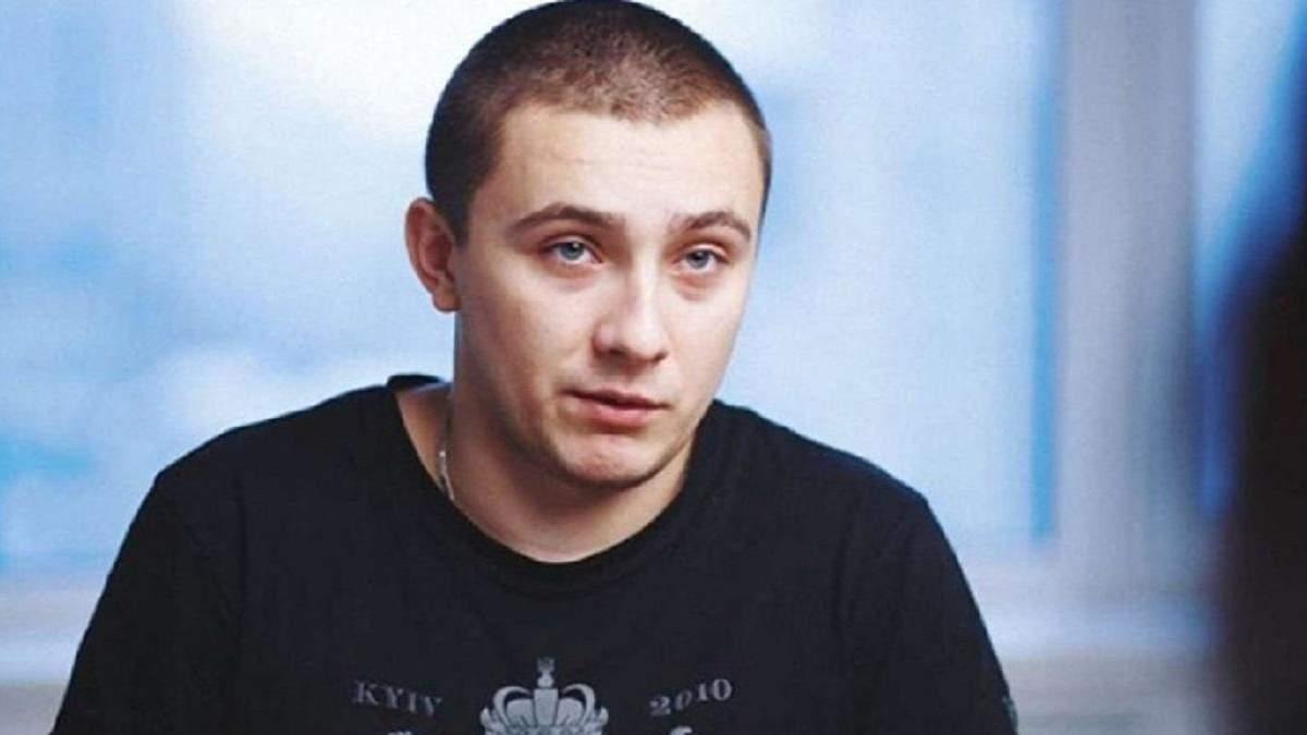 Справа Стерненка: Верховний суд відмовився переносити її розгляд у Київ