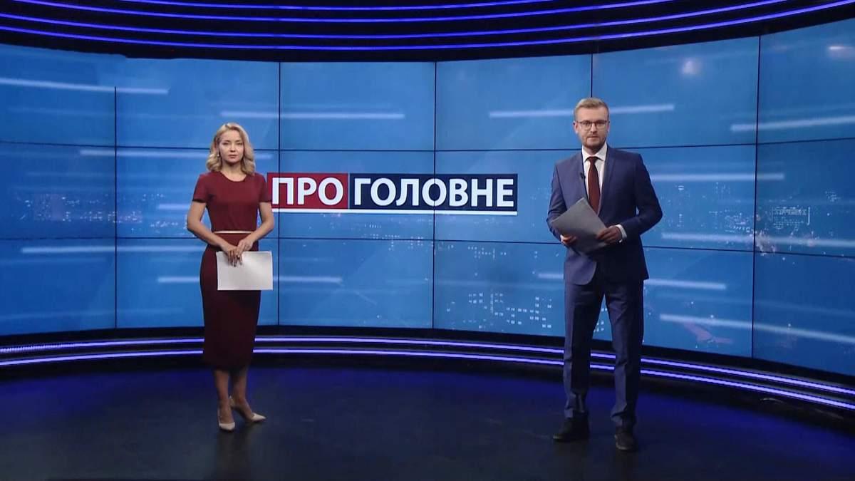 О главном: ДТП с участием пьяного военного. Продление карантина в Украине