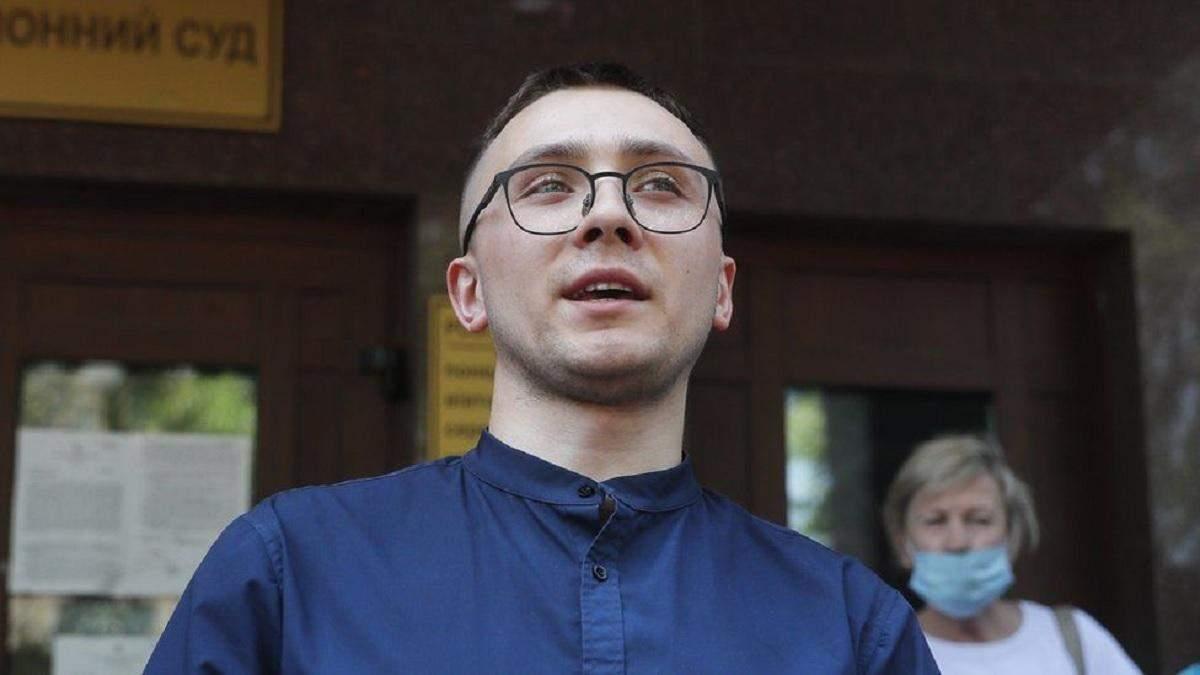 Стерненко пытались облить неизвестным веществом под судом в Одессе