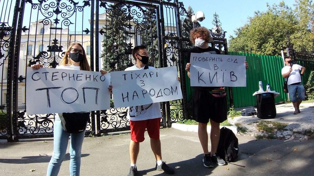 Активісти пікетували Верховний Суд: вимагали перенести справу Стерненка до Києва – фото