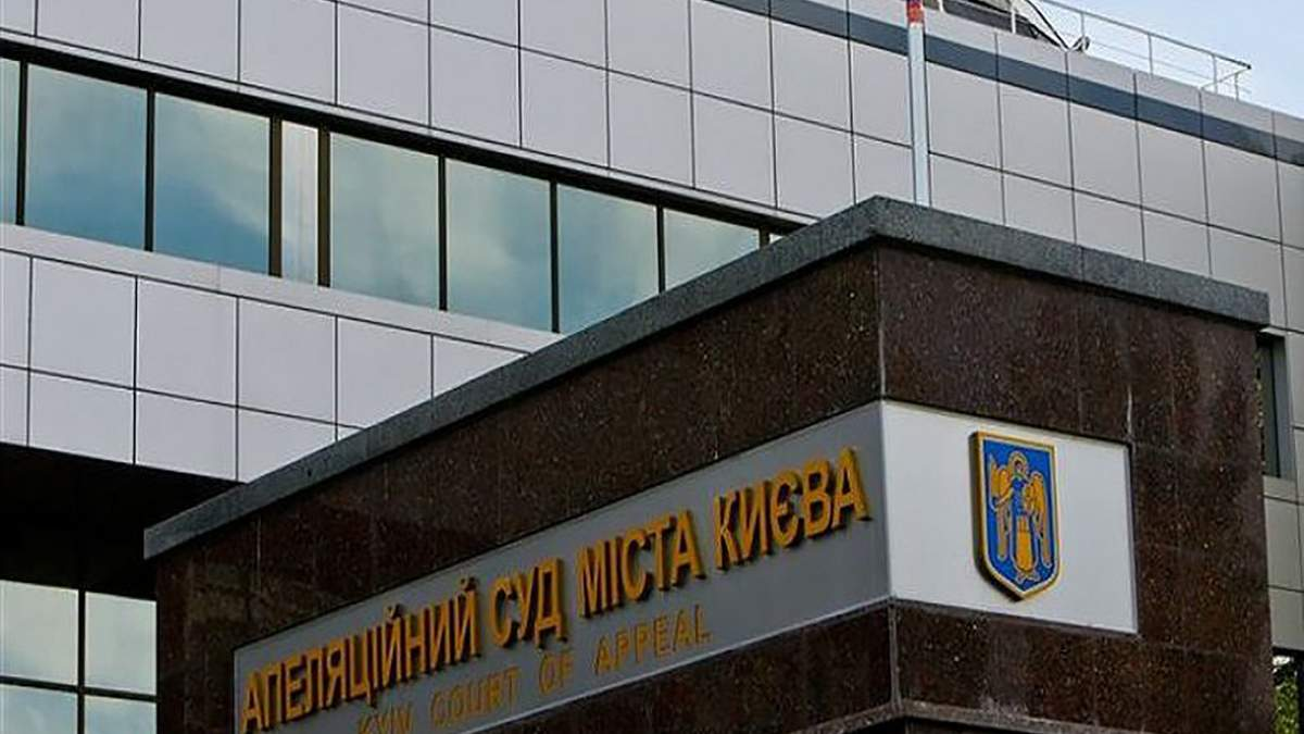 В Киевском апелляционном суде обнаружили вспышку COVID-19