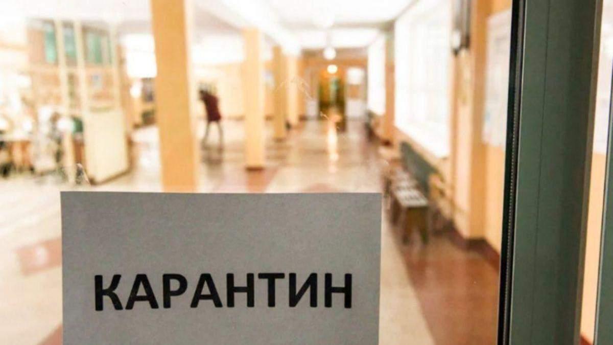 У Києві чотири дитячі садочки закрили на карантин: в яких районах