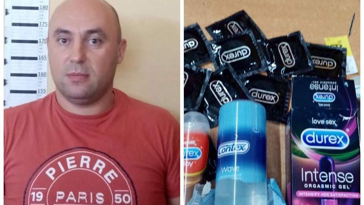 Крадіжка контрацептивів в супермаркеті