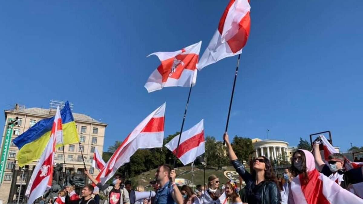 У Києві відбувся Марш за волю Білорусі: символічна акція