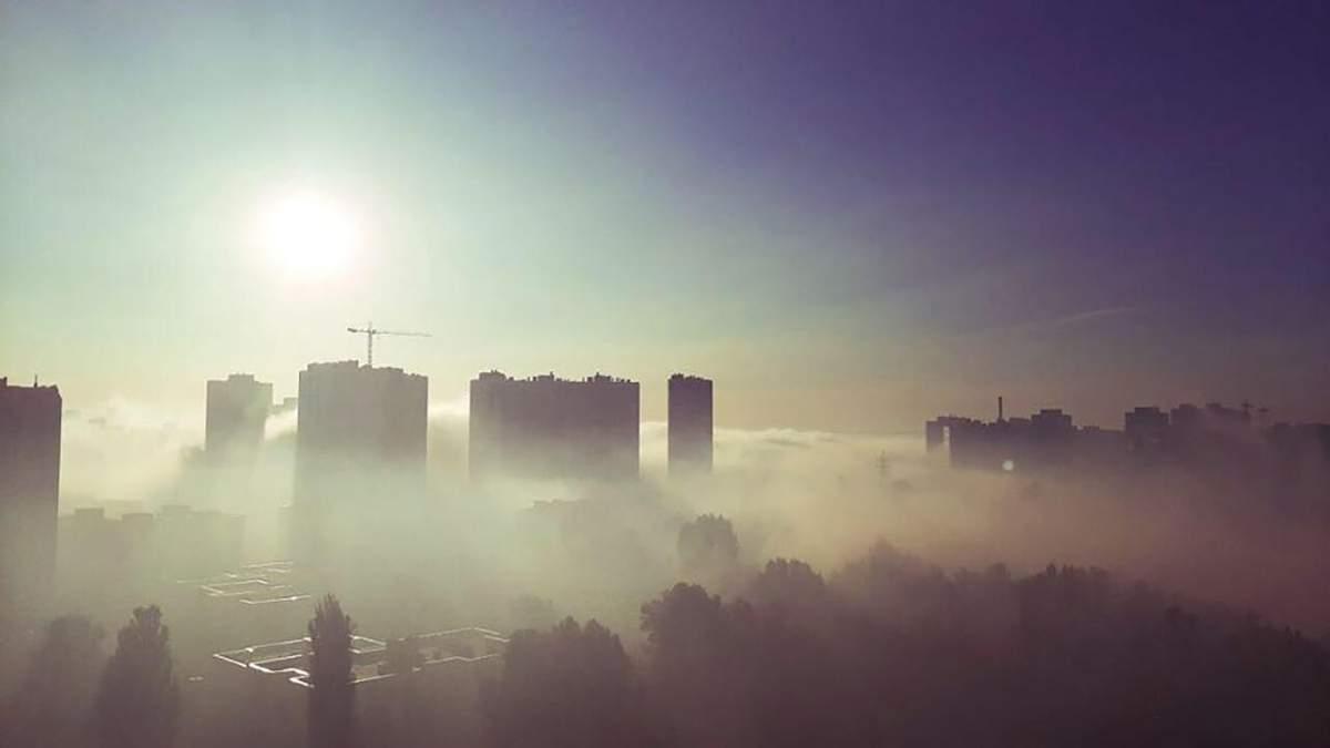 Смог в Дарницком районе Киева 21 сентября 2020: видео