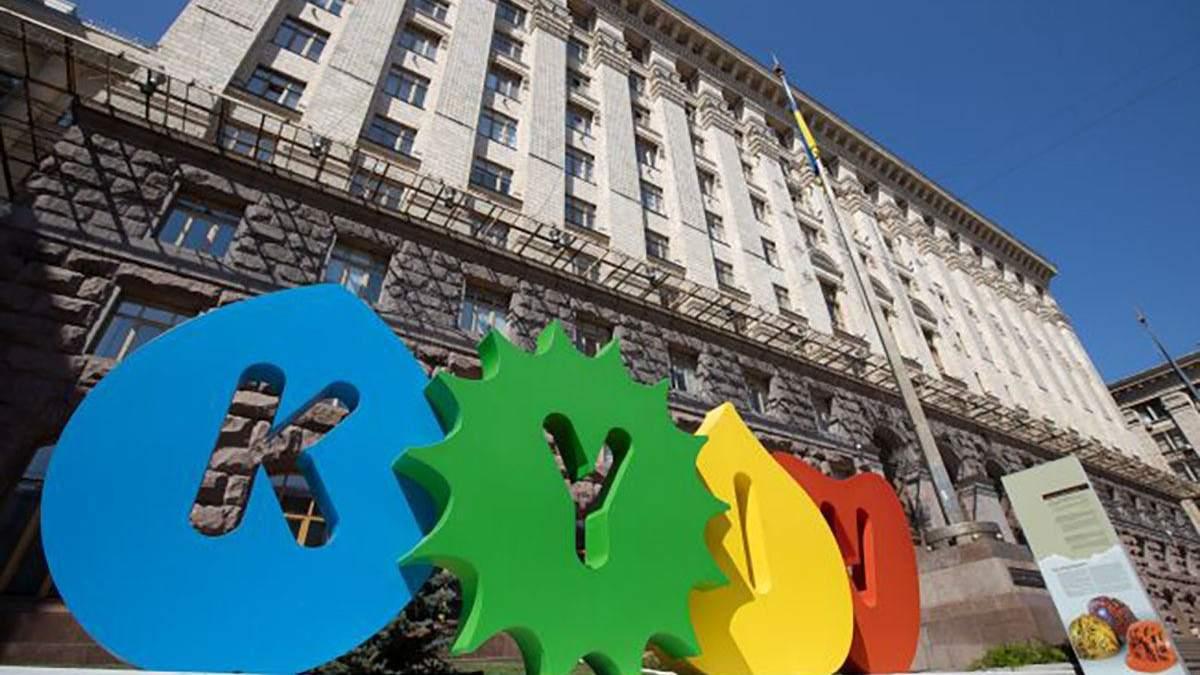 Рада рассмотрела проект закона о столице