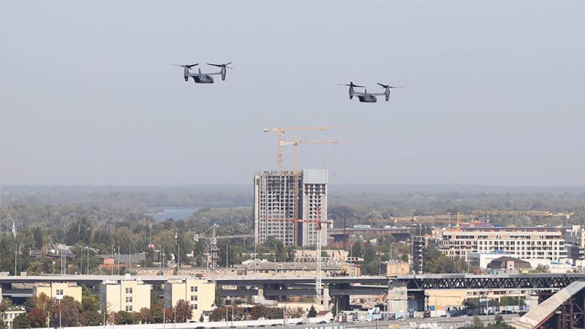 Самолеты США над Киевом, городами Украины: видео, фото 23 сентября 2020
