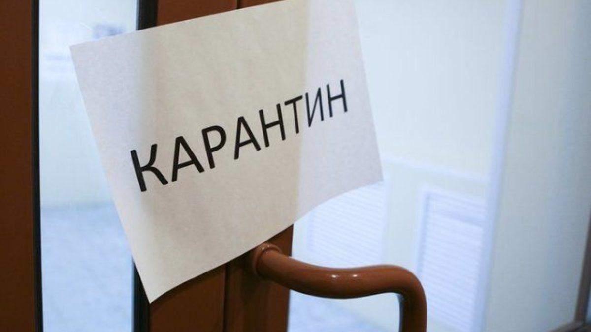 Будут ли закрываться школы в Киеве на карантин с 1 октября 2020