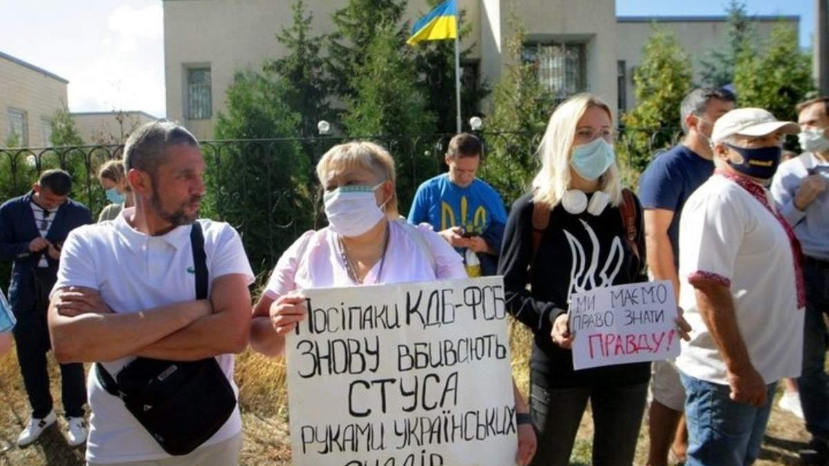 Суд по делу Медведчука против Кипиани за книгу о Стусе: решение