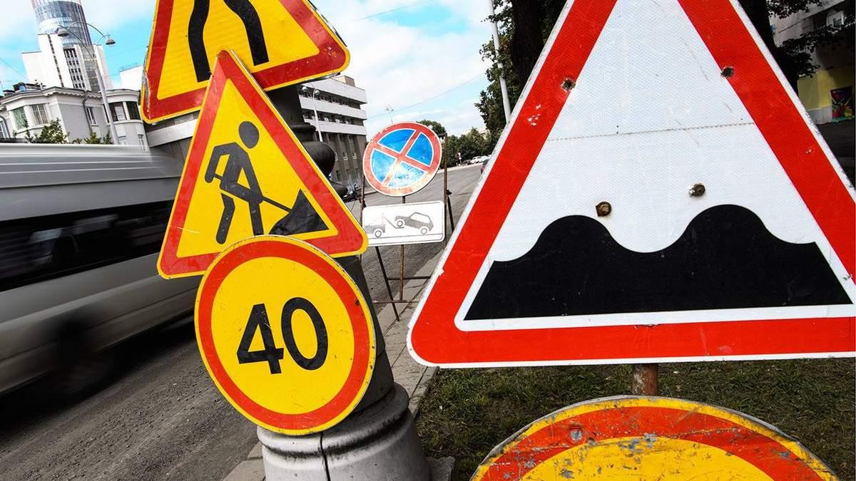 Киев станет в пробках из-за ремонтных работ: где ограничат проезд